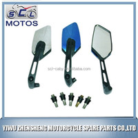 SCL-2013011587 China supplier high quality motorcycle outside rear view mirror