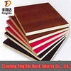 Good Quality concrete formwork film faced plywood
