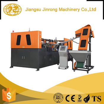 High quality water pet plastic vaccum small bottle injection molding machine price