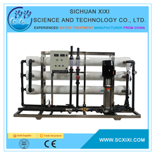 XIXI Customized RO /UF Membrane 4000l h Water Treatment