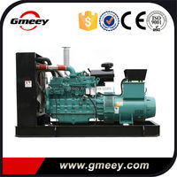 Gmeey 200kVA Diesel Genset Price with ATS Automatic Transfer Switch