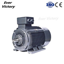 Linqing factory ac three phase electric motors 55kw 75kw