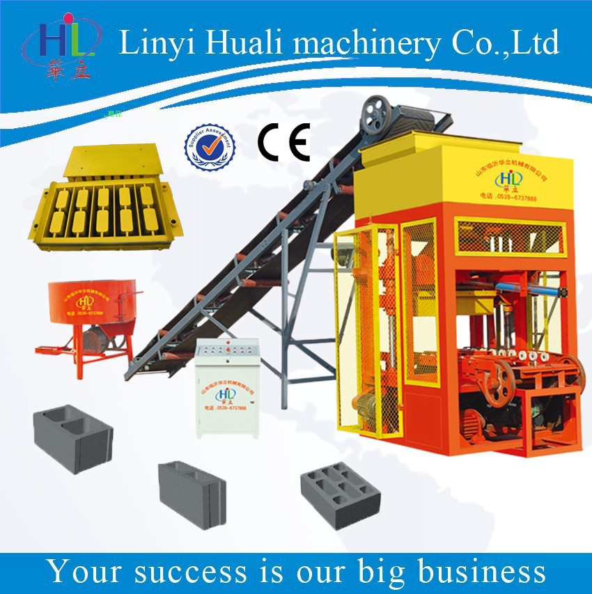 QHL4-25 Latest technology small used concrete block making machine for sale