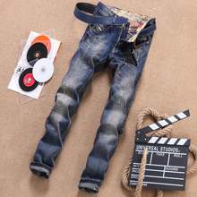 Comfortable Hot Sale Fashion Cheap Jeans Washed Ripped Fancy Denim Jeans Men