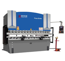 Ventilation equipment meital plate hydraulic bending machine Hydraulic aluminium press brake