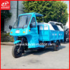 KAVAKI Manufacturer LCGC/ Green Car/ Garbage Truck Three Wheel Motorcycle For Sale