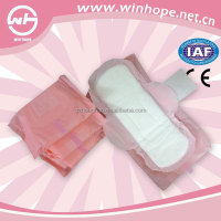 New arrival new product good extra care sanitary napkin pads wholesale china