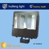 aluminum hid shoe box light high mast parking lot flood light