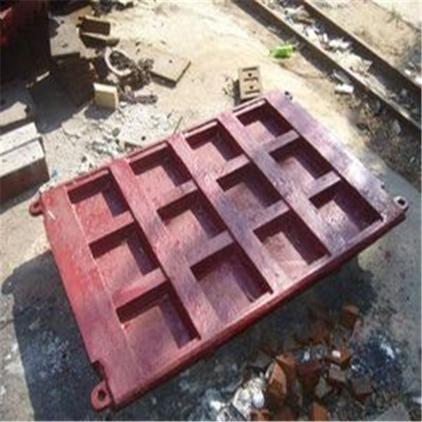 jaw crusher plate/crusher jaw plate
