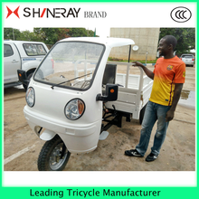 SHINERAY 250CC enjine 3 wheel gas powered china cargo motor tricycle
