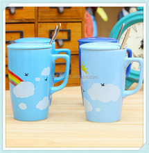 ceramic weather mug with rainbow and cloud logo