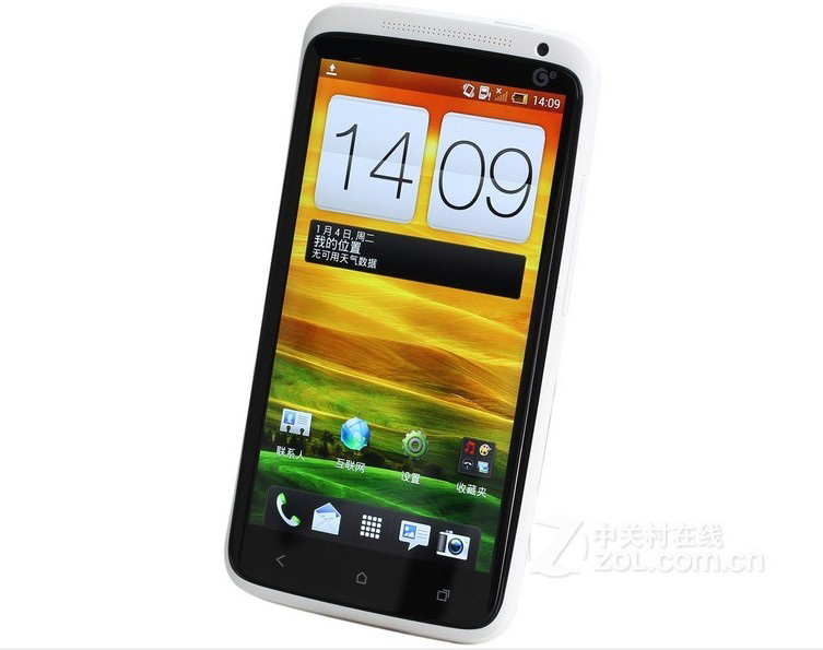 2014 hot selling 3g android yxtel mobile phone,unbranded mobile phone,sell used mobile phone