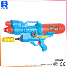 Happy summer plastic sniper toy water gun