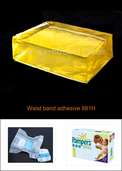 Cheshire Waist Band Adhesive for Baby Diaper