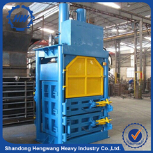 High pressure food bag packing machine metal package packer price