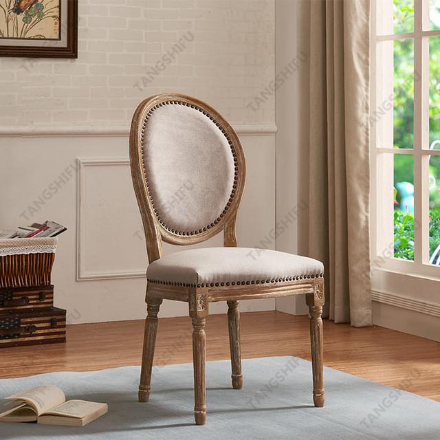 2017 dining chair furniture_Yuanwenjun.com