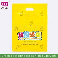 Foldable design heat seal resealable plastic bags for data line packaging