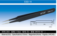 Shenzhen factory price smart vetus antistatic pointed tweezers
