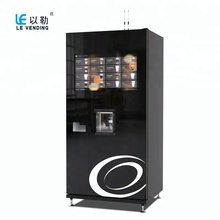 Commerical Hot & Iced Coffee Vending Machine LE308D