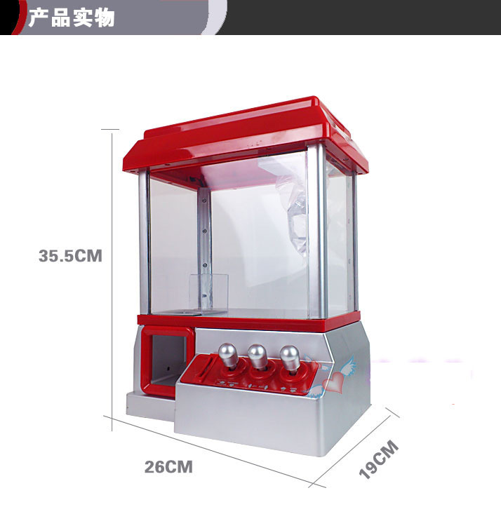 best Christmas gift The Claw Crane Electronic Candy Grabber Game Arcade Machine have six style