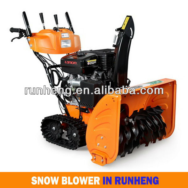Tractor Snow Thrower