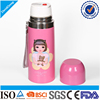 Custom Drinkware stainless steel 18/8 double wall Vacuum thermos with leak-proof cap