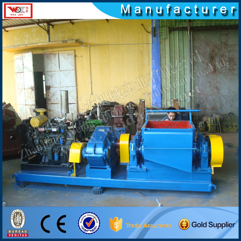 Hot Sale & Cheap Price Rubber Cleaning Machine Save Manpower