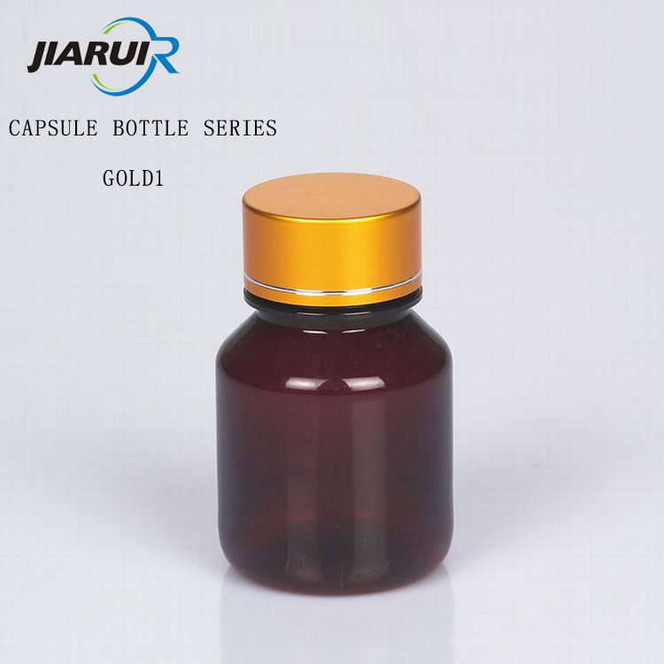 High-grade bamboo bottle PET directly capsule bottle. It's light brown Wide mouth health care bottles