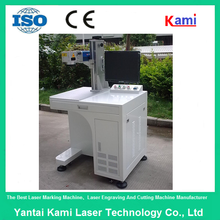 Hardware tools/plastic products/metal jewelry/plumbing fittings 20W fiber laser marking machine price