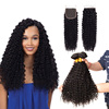 Brazilian kinky curl hair weave virgin brazilian kinky curly hair buy cheap human hair