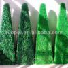 Artificial Decorative Boxwood Topiary Tree Grass