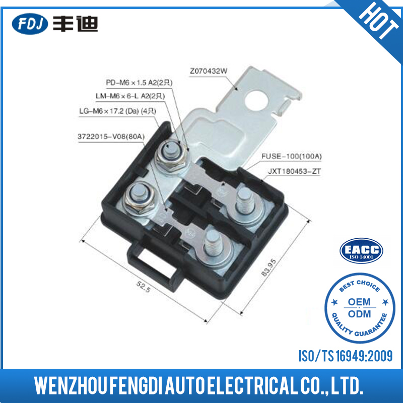 Compact Low Price Fuse Box Cover For Skyline R33