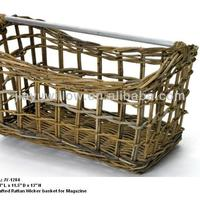 Well Crafted Rattan Wicker Basket For