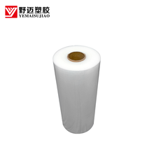 Customed Cheap Price Transparent Hand Pallet Wrapping Plastic LLDPE Stretch Film Roll