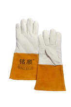 Workplace safety supplies quality Made In China PPE Sheepskin Gloves