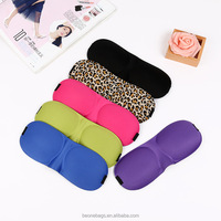 3D Soft Stereoscopic Outdoor Travel Eye Care Sleeping Mask