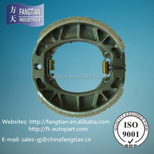 High Quality Friction Material CG125 Motorcycle Brake Shoe
