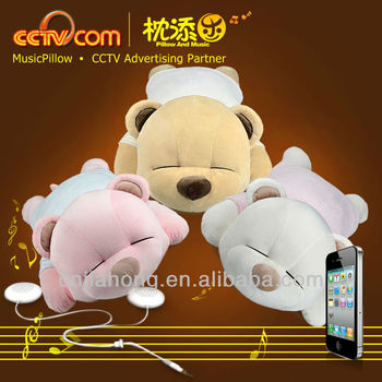 Birthday Gift for lover!Useful Music Gift! Washable Plush Tare Bear Music Cushion Pillow- CE SGS ROHS