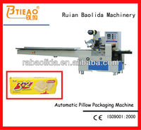 GZB-420 Automatic candy double twist pillow packing machine(HOT)