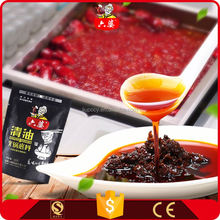 spicy flavor healthy three delicacies hot sauce mixed seasoning powder