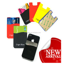 2015 Chirstmas gift 3m sticker silicone smart wallet,silicone phone card holder ,silicone phone pouch