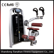 belly weight losing machine TZ-6015 abdominal fitness