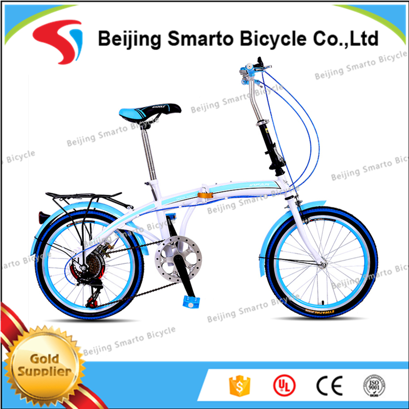 "small 24 inch cheap carbon 20"" folding bicycle"