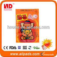 2013 sell well!adhesive heating pad for health in winter