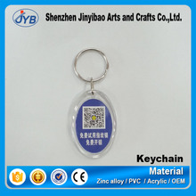 cheap wholesale picture holder keyring custom clear acrylic photo frame key chain