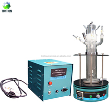 TOPT-II Ultra Low Temperature uv curing lamp Photochemical Reactor