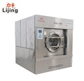 304 stainless steel heavy duty fully automatic industrial washer extractor for laundry