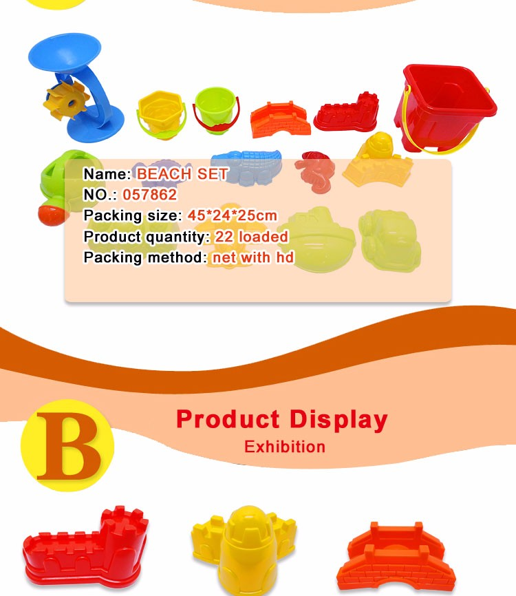 Cheap Plastic Beach Table Sand Toy for Kids