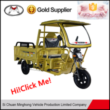 Cheap chinese supplier front cargo tricycle cargo passenger tricycle