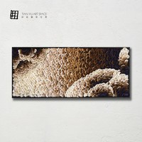Brown leather wall art picture home decoration abstract fabric painting designs